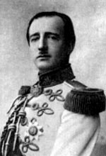 Zogu I König Der Albaner B 8 Oktober 1895 D 9 April 1961 Rodovid De