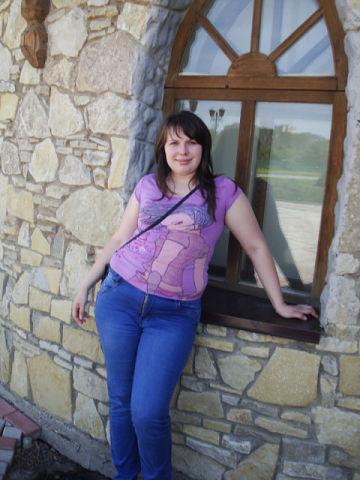 Изображение:Моисейкина (Бондарь) Екатерина Владимировна 1988.jpg - Родовод