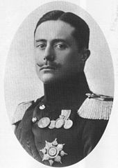 <b>Wilhelm Ernst</b> Karl Alexander von Sachsen-Weimar-Eisenach b. 10 Juni 1876 d. - 3672
