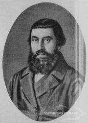 Негре иван иванович