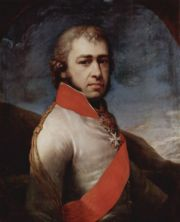 Андрей Петрович Куракин d. 1615 - Индекс потомака - Родовид